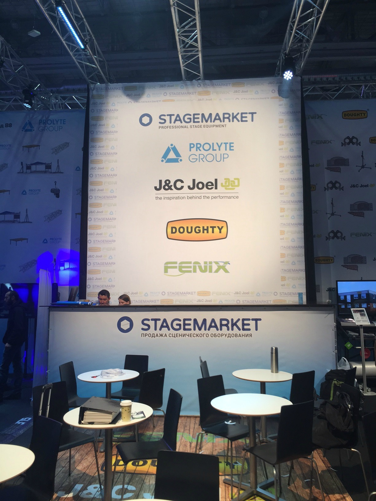 J&C Joel were delighted to attend Prolight + Sound NAMM Russia and extend their support to their regional distributor, Stagemarket.